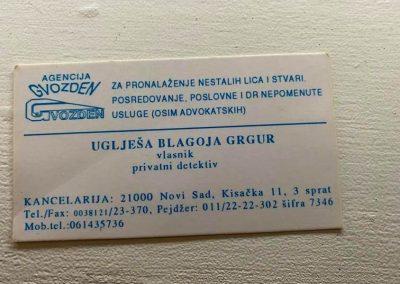 Iz '90 i neke , možda prvi pejdžer i mobilni telefon , ili medju prvih , da kažemo 10 , u Novom Sadu , kod prvog privatnoga detektiva